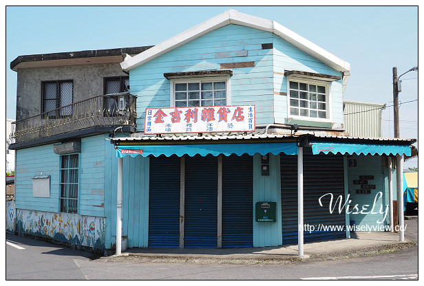【遊記】宜蘭縣。壯圍鄉:金吉利雜貨店@偶像劇&電影取景地,近壯圍古亭國小