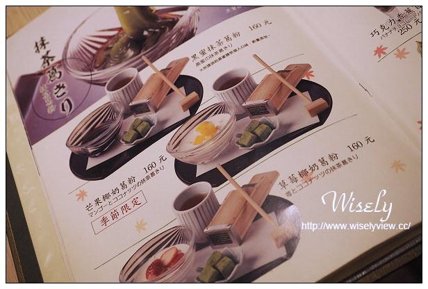 【食記】台北市。大安區:東區商圈@抹茶館MACCHA HOUSE~抺茶甜品與拉麵熱食,鄰近捷運忠孝敦化站