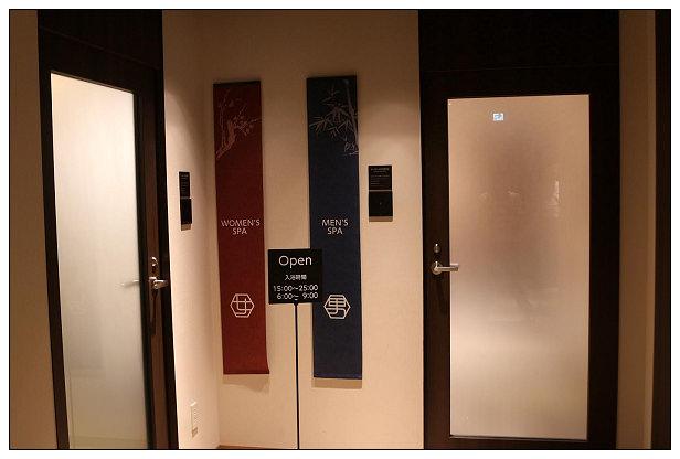 【旅行】日本。京都:三井花園京都新町別邸@低調細膩的居家風情