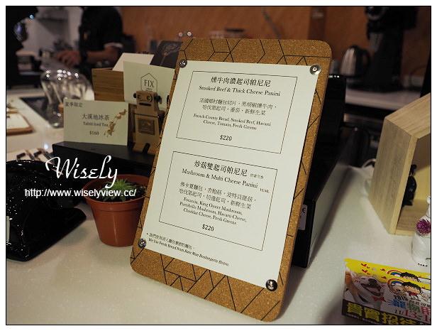 【食記】台北市。松山區:FIX coffee & some more  @位於台視後巷裡,簡單明亮歐風咖啡店~捷運忠孝敦化站美食