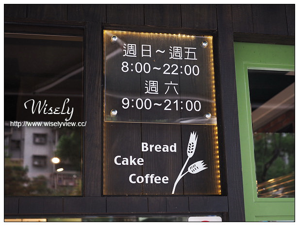 【食記】新北市。新莊區:里洋烘培坊(中華店)@在地知名麵包甜點店,帕瑪森乳酪蛋糕、堅果塔&奶酪品嚐分享