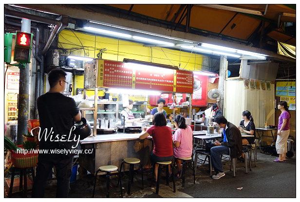 【食記】新北市。永和區:得和路六合市場口麵攤@康是美旁黑白切小吃,捷運永安市場站美食