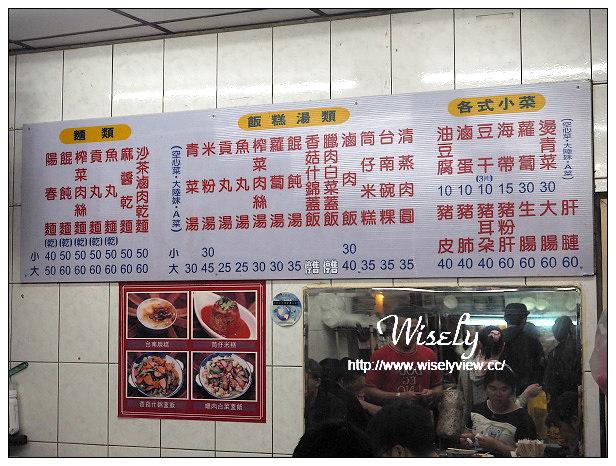 【食記】台北市。中正區:台大公館@RABBIT RABBIT TEA(兔子兔子茶飲專賣)、藍家刈包、店長米粉湯~捷運公館站美食