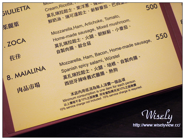 【食記】台北市。大安區:佐佧義式窯烤比薩屋(ZOCA PIZZA)@臨江街夜市老外經營披薩店,捷運信義安和站美食