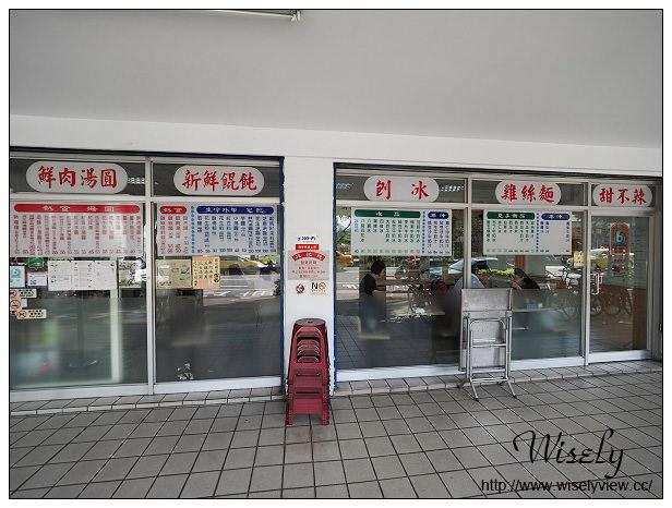 【食記】台北大安。捷運東門站:政江號@酒釀湯圓、甜不辣&雞絲麵~鄰近師大永康街