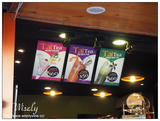 【食記】台北士林。捷運劍潭站:士林夜市@直火人直火燒肉丼飯屋、泰瑪式Tai Tai mox