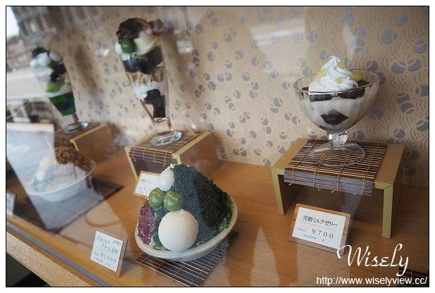 【食記】日本。京都:祇園美食@祇園小石(オンラインストア)~黑糖抺茶和菓子甜點