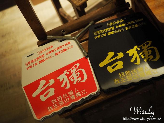 【食記】台北大安。捷運科技大樓站:後門咖啡@社會運動主題的藝文咖啡店