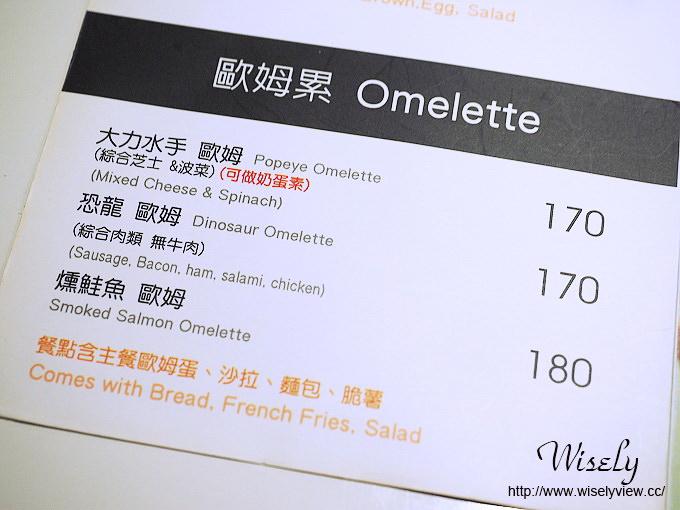 【歇業】台北中山。捷運中山站:APP Café@平價咖啡輕食早午餐,寵物友善餐廳