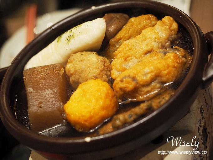 【食記】台北信義。捷運市政府站:信義微風美食@一膳食堂~名古屋鰻魚桶飯
