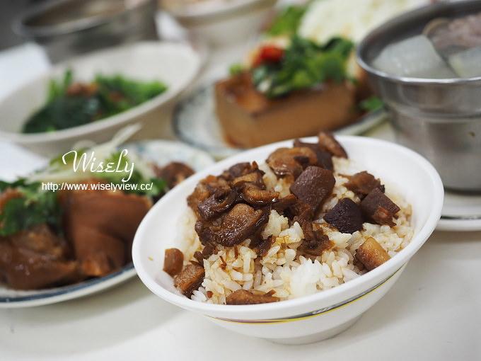 【食記】新北永和。捷運景安站:秀朗國小美食@阿瑞魯肉飯~滷豬腳、冬瓜排骨湯&黑白切