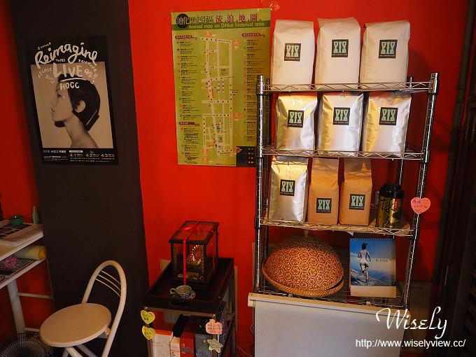 【食記】台北大同。捷運北門站:大稻埕217號公館@寵物友善文創咖啡店