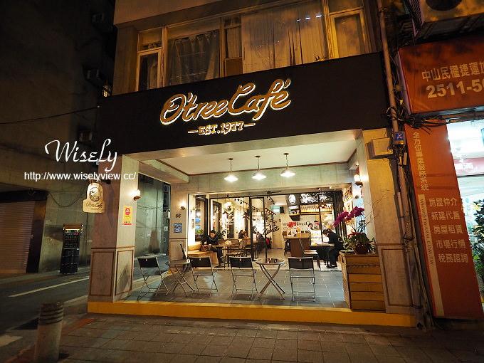 【食記】台北中山。捷運中山國小站:O'tree Café(民權東店)@特色義廚手作甜品的老樹二代店