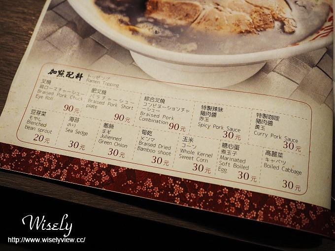 【食記】台北大安。捷運忠孝敦化站:東區216巷美食@玩笑亭(なんつっ亭)~黑蒜香油拉麵、叉燒飯、味噌燉煮牛筋&黑醬蜜雞翅