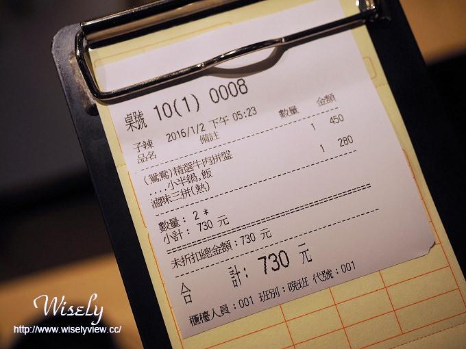 【食記】台北松山。捷運台北小巨蛋站:子辣.個人.麻辣@水梨骨湯+川麻~延吉街中崙市場旁