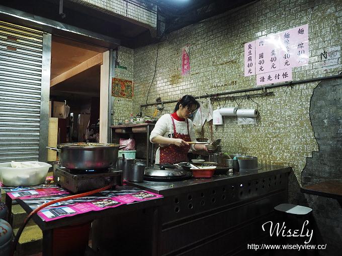 台北中正。捷運古亭站︱同安街麵線羹:臭豆腐、肉羹、麵線&肉圓(停賣)