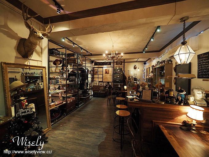 【食記】台北大同。捷運中山站:Modern Mode & Modern Mode Café(小摩登咖啡)@巴黎古董精品咖啡館