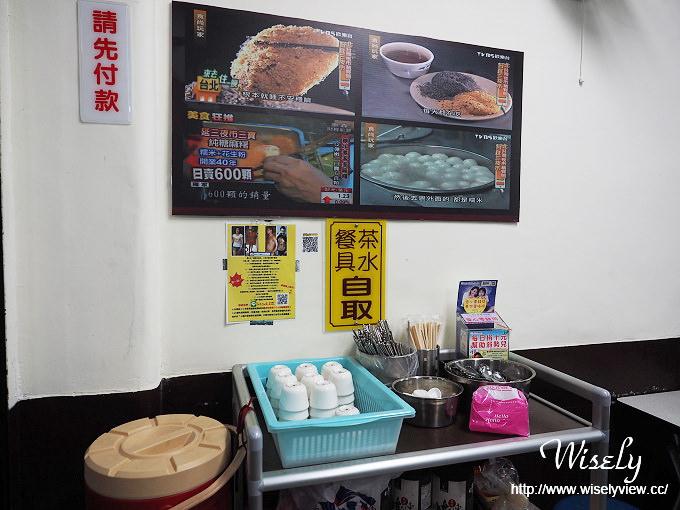 【食記】台北大同。捷運大橋頭站:延三夜市美食@祥記客家純糖麻糬