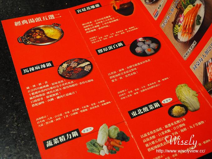 【食記】台北萬華。捷運西門站:馬辣頂級麻辣鴛鴦火鍋(吃到飽)@川麻辣+花雕雞,M9+和牛、天使紅蝦&特色甜點好料