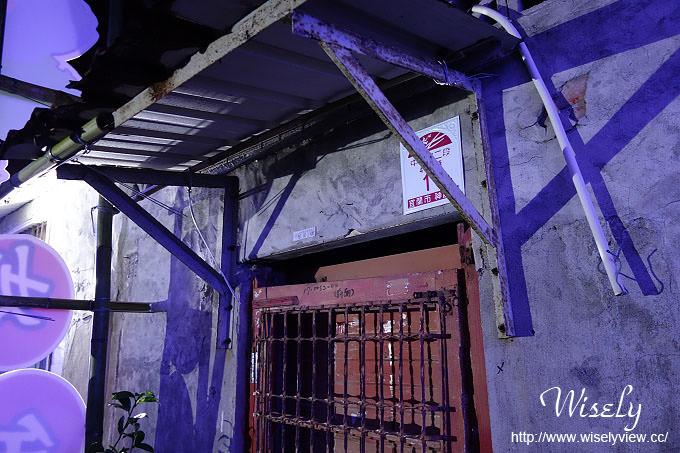 【遊記】宜蘭火車站前。幾米新景點:宜蘭幸福轉運站@幾米繪本「忘記親一下」
