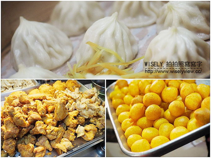 【食記】台北大安。捷運信義安和站:通化街夜市美食@格登炸雞、上海湯包、地瓜球&芋頭球