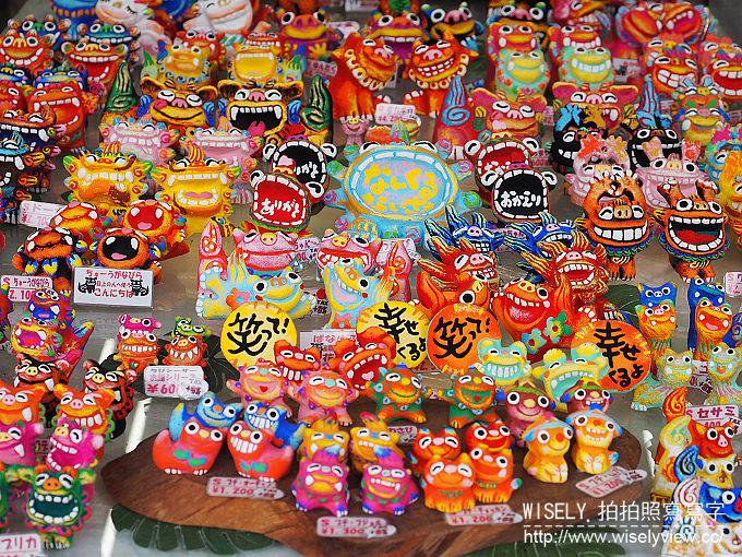 【分享】日本樂天市場沖繩土產店:限定甜點之泡盛古酒風味蛋糕