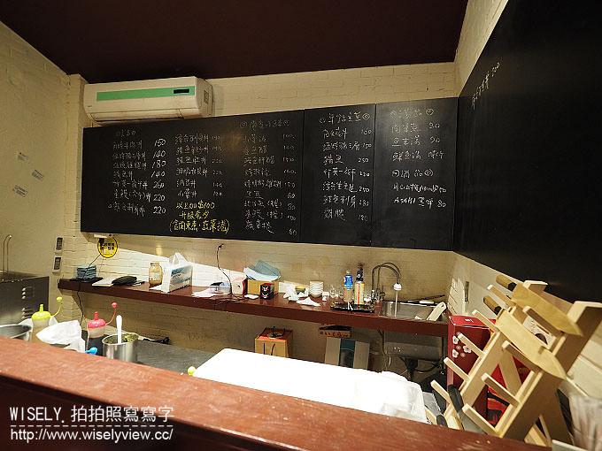 【食記】台北大安。捷運科技大樓站:岡太郎家(日式料理食堂)@巷弄裡的平價餐點