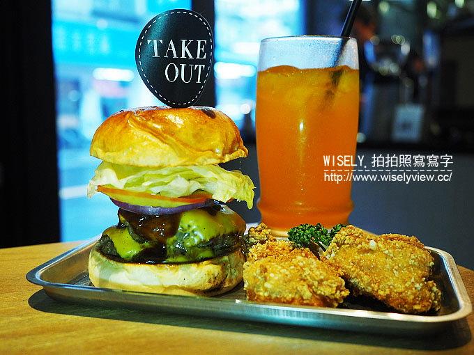 【食記】台北大安。捷運六張犁站:通化街夜市美食@Take Out Burger & Café~美式漢堡