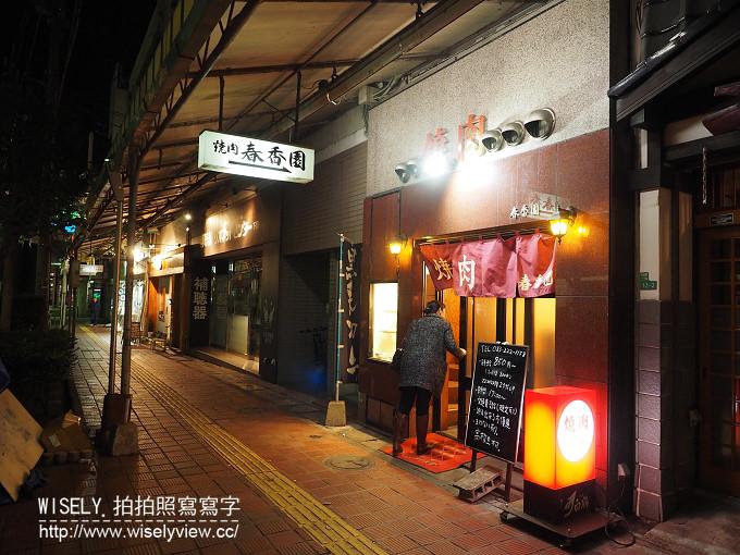 【山口廣島自由行攻略】交通方式、住宿資訊、美食分享、必買介紹、特色景點