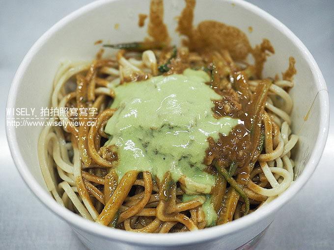 【食記】台北萬華。捷運小南門站:張春涼麵@靠近南機場夜市的老字號涼麵