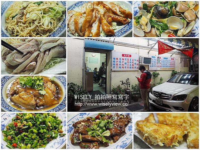 【食記】台北中山。捷運行天宮站:百里香熱炒@平價高CP值台式小吃店