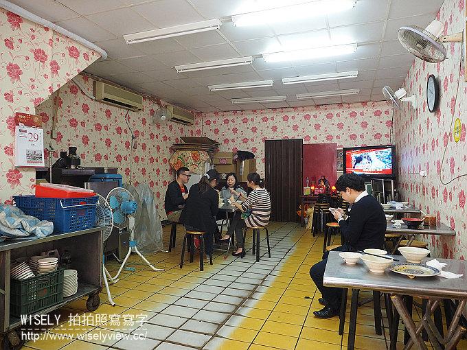 【食記】台北大同。捷運圓山站:大龍街夜市@方家魯肉飯~黑白切台式小吃