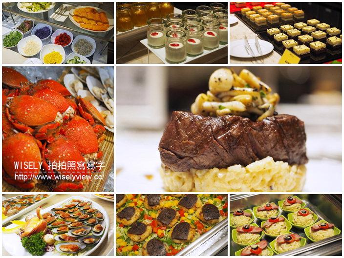 【食記】台北中山。捷運松江南京站:首都飯店西餐廳-首都牛排館@養生菇食藝自助餐