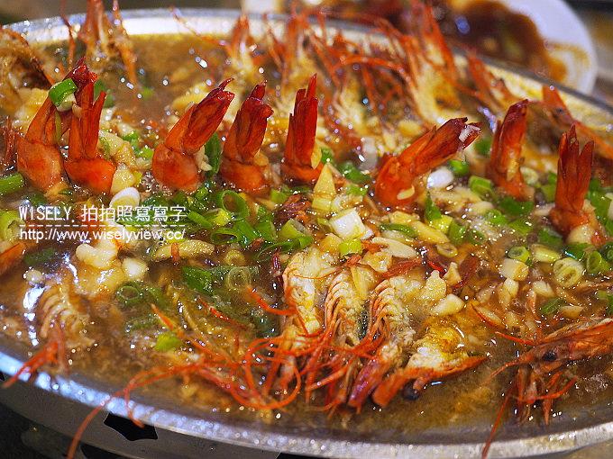 【食記】台北中正。捷運台大醫院站:蘭庭川菜館@台式口味近西門町與228公園