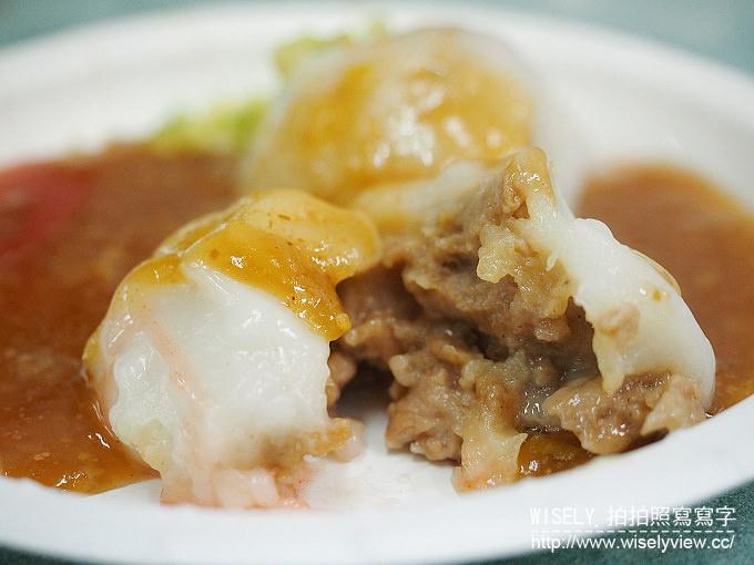 【食記】新北永和。捷運景安站:秀朗國小美食@民生路肉圓~手工純米炊蒸