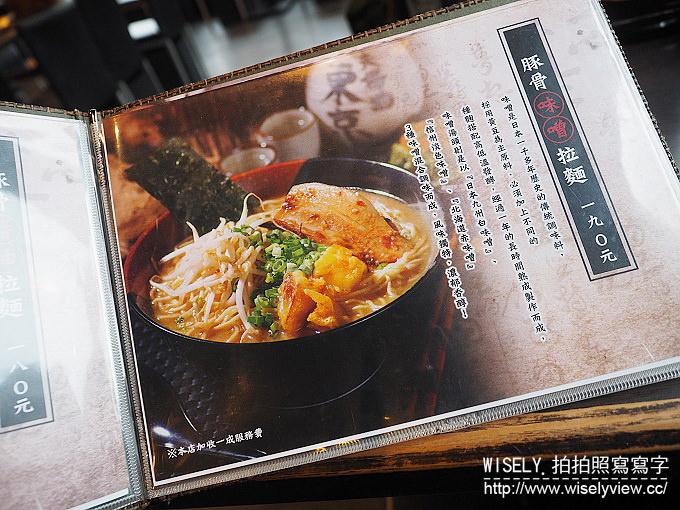 【食記】台北中山。捷運松江南京站:三友拉麵(南京店)@小豆島醬油混濃郁豚骨湯頭
