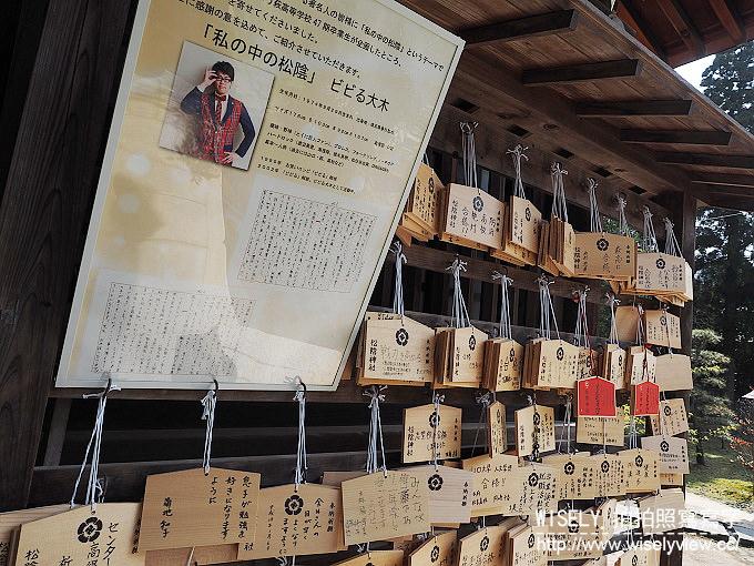 【日本山口廣島自由行】吉田松陰&松陰神社、萩城下町散策、萩燒體驗參訪