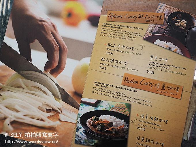 【食記】台北中山。捷運雙連站:欣葉集團-咖哩匠@價格平實味道佳適合聚餐聊天