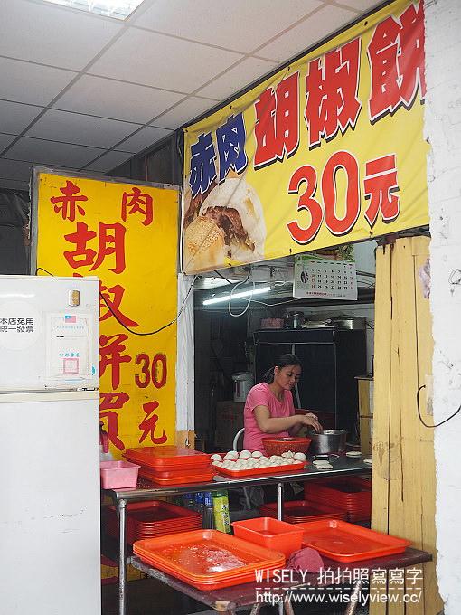 【食記】新北新店。捷運新店區公所站:秀朗橋赤肉胡椒餅@在地老字號口味內容有調整