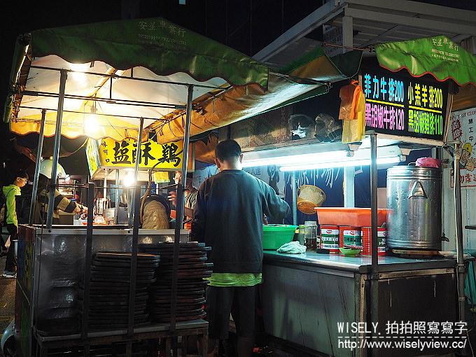 【食記】台北中正。捷運公館站:大華平價牛排@台大公館百元路邊攤牛排美食小吃