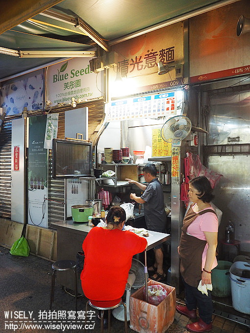 【食記】台北中山。捷運中山國小站:晴光意麵@晴光市場裡的老字號小吃麵攤
