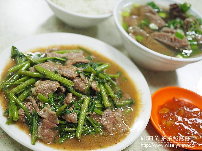 【食記】台北大同。捷運大橋頭站:新營人牛肉(延三夜市)@美味牛雜湯與汕頭沙茶牛肉麵