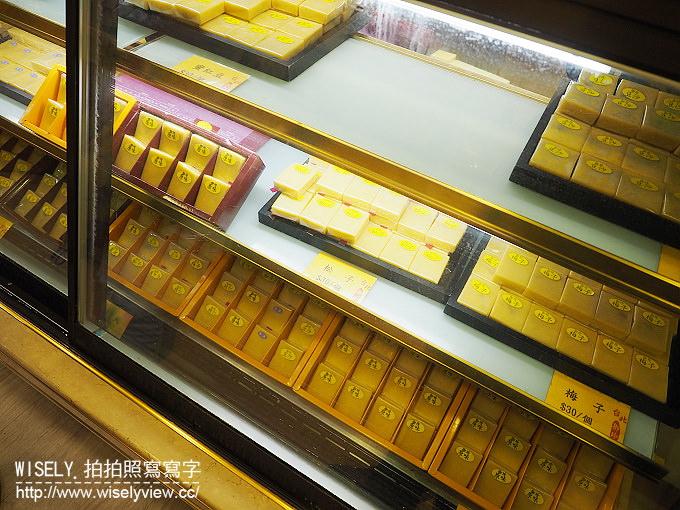 【食記】台北中山。捷運南京復興站:台北御珍(綠豆黃)@每日限定的胡椒蔥餅與蟹殼黃