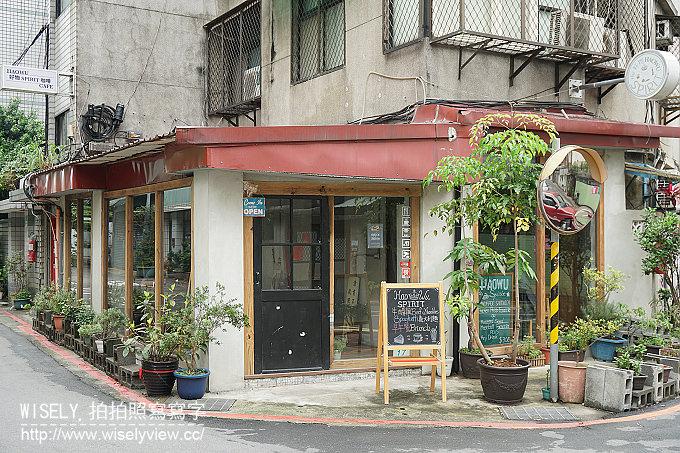 【食記】台北大安。捷運六張犂站:好物Spirit咖啡@餐點內容味道紮實的巷弄美食