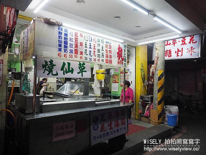 【食記】新北永和。捷運永安市場站:得和路373巷無名豆花@鄰近六合市場的黑榶粉圓豆花