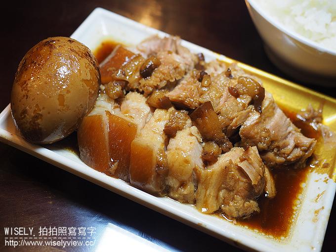 【遷址】新北永和。捷運永安市場站:蹄神豬腳專賣@特色太胸肉、腿庫飯、魯肉飯