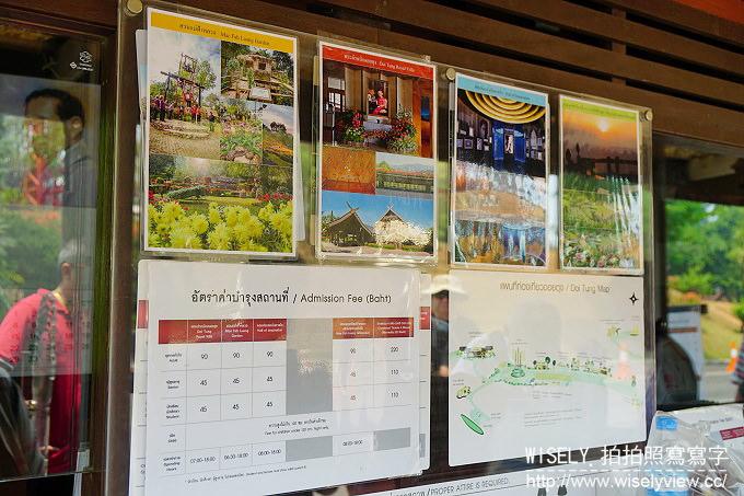 【旅行】2016泰國清邁清萊六日遊-03:清萊黑屋博物館、皇家計劃雷東花園/皇太后行宮花園(午餐)、美塞地區(泰緬邊界)&清盛地區(金三角)、Thanam Phu Lae Restaurant(晚餐)、清萊中央購物廣場