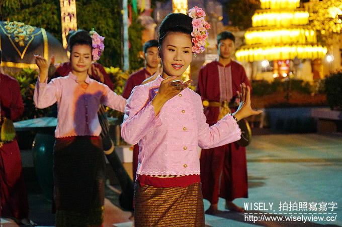 mai thai lyngby thai massage vesterbrogade