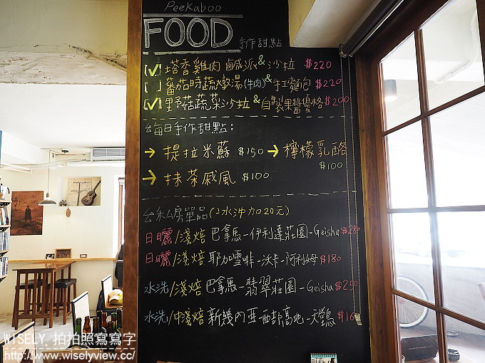 【食記】台北大安。捷運忠孝復興站:彼咖舖咖啡(Peekaboo)@SOGO商圈的靜謐天地