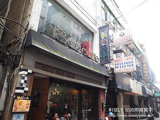 【食記】台北萬華。捷運西門站:1861 Café:西門町的美國街裡二樓輕食餐廳